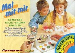 Heitmann Mal Mit Mir