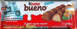 Ferrero Kinder Bueno, 3 Riegel