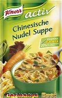 Knorr Activ Chinesische Nudel Suppe, Tasse