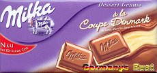 Milka a la Coupe Denmark -Only for a short time-
