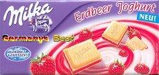 Milka Erdbeer ( Limited Edition )