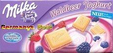 Milka Waldbeer ( Limited Editon )