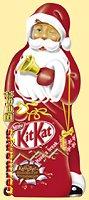Nestle Kitkat Santa Klaus