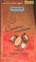 Riegelein Cream Motion Erdbeer Joghurt-Creme