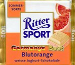 Ritter Sport Blutorange -Only for a limited time-