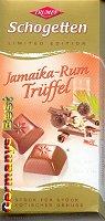 Trumpf Schogetten Jamaika-Rum Trüffel